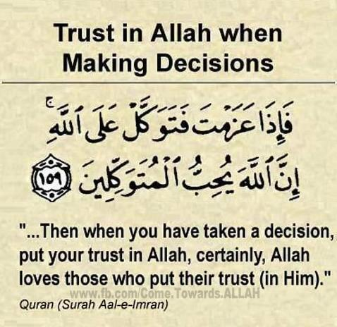 Trust in Allah when making a Decision