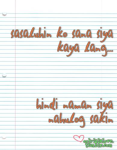 essay about filipino culture