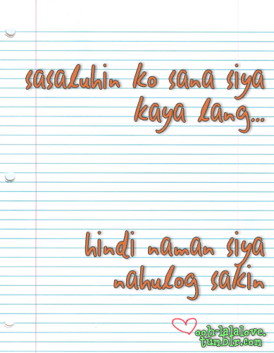 Outstanding Funny Tagalog Love Quotes 389 x 500 · 90 kB · jpeg