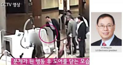 Presiden LG Buka Suara Perihal Tuduhan Vandalisme Produk Samsung