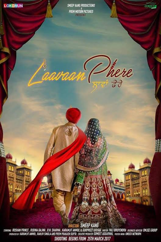 Laavaan Phere (2018) Punjabi Movie HDTVRip 350MB x264 Download