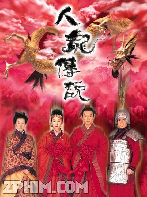 Truyền Thuyết Người Và Rồng - Dragon Love (1999) Poster