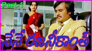 Nene Rajinikanth Telugu Mp3 Songs Free  Download  1986