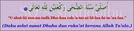 Niat Solat Dhuha Dalam Rumi