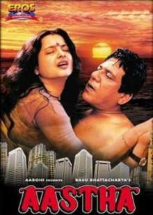 Aastha In the Prison of Spring 1997 HDRip Full Movie Download