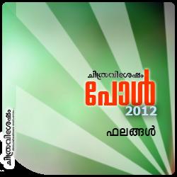 Chithravishesham Poll 2012 - Results