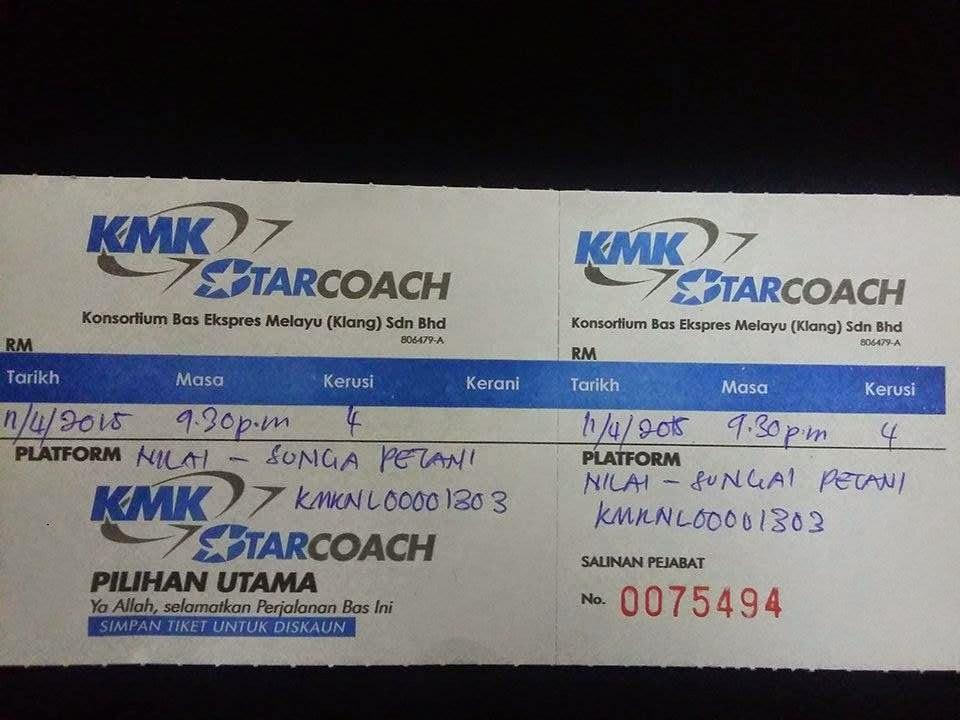Perjalanan ke Kedah http://kanvaskehidupanku.blogspot.com/ adkdayah tiket balik kamupung tiket balik kedah jelapang padi sawah padi kedah darul aman