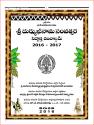 TTD  Panchangam 2016-17