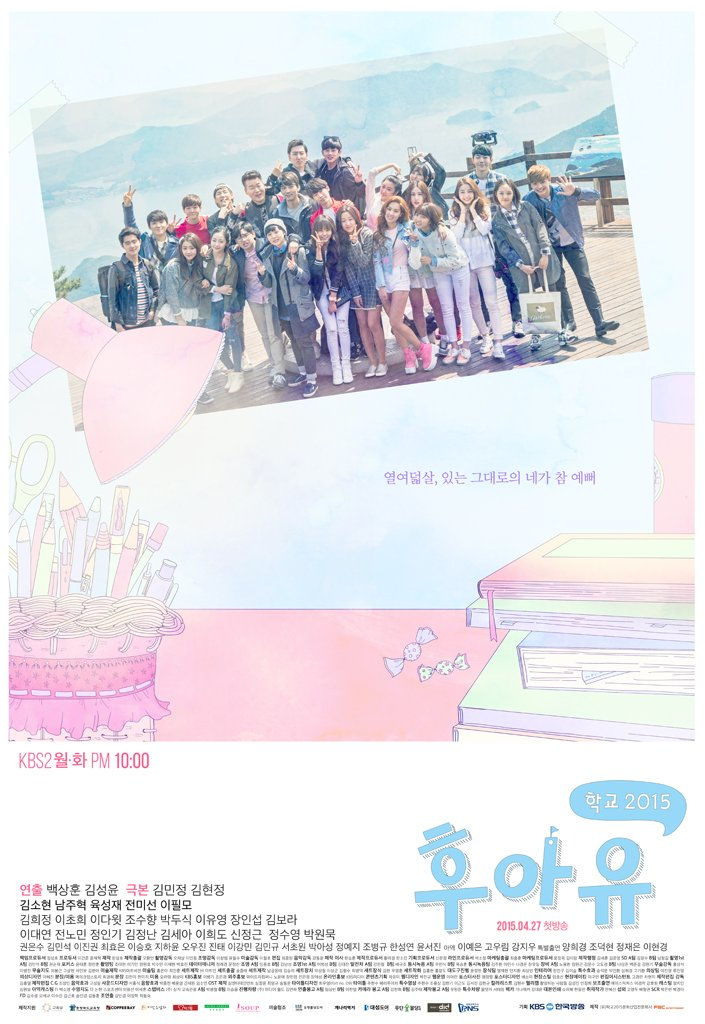 School 2015 Who Are You Korean Drama WIki
