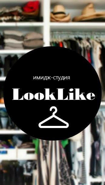 Studio LookLike