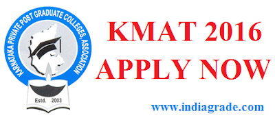 KMAT 2016 Application Form