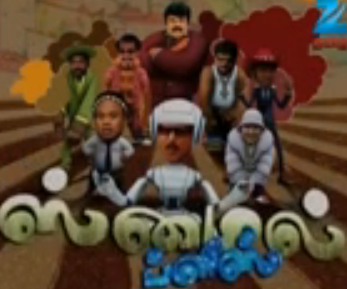 Smile Please : Episode 117 – June 08, 2014  Zee Tamil Tv Program Show