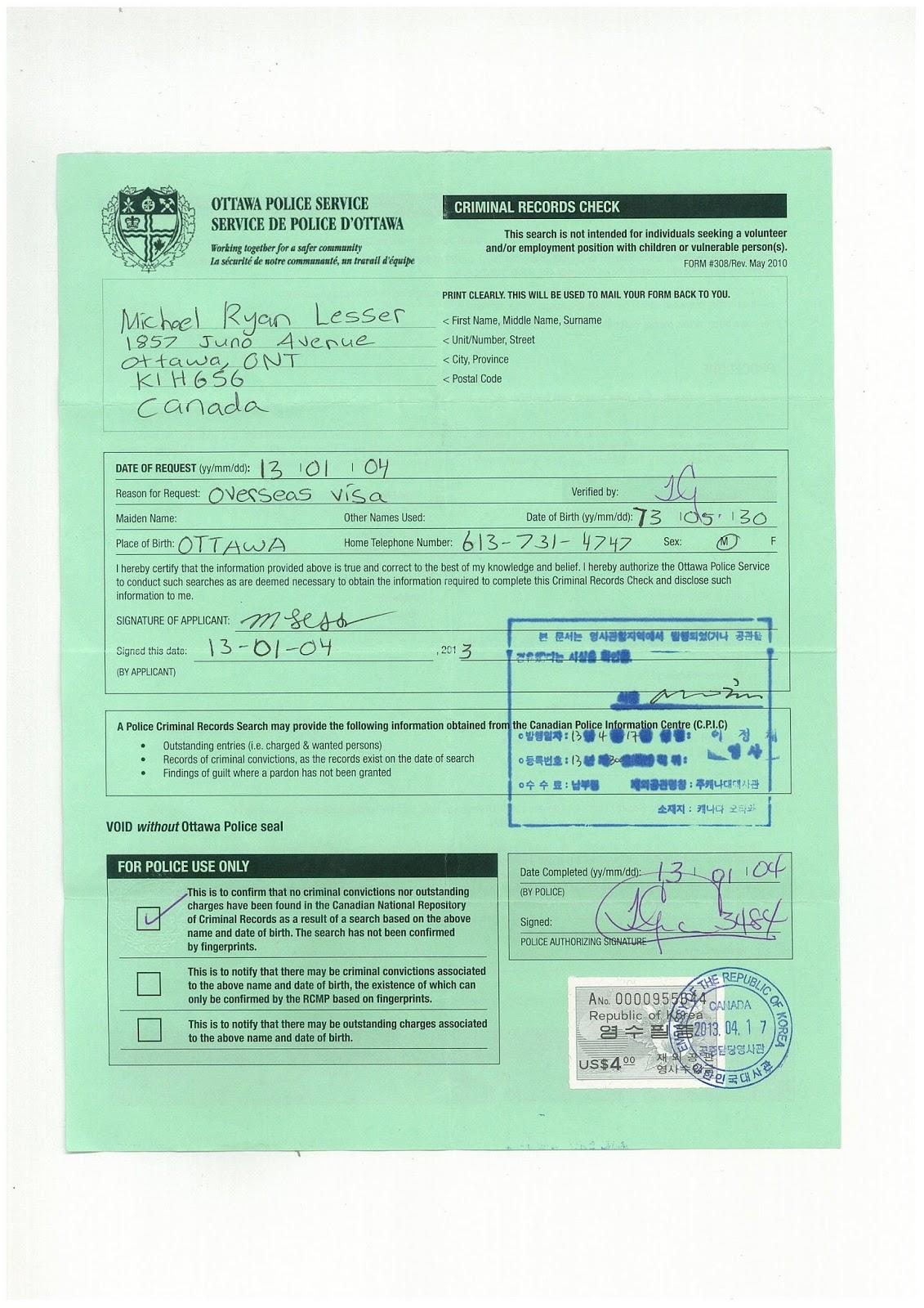 criminal background check oklahoma police stations