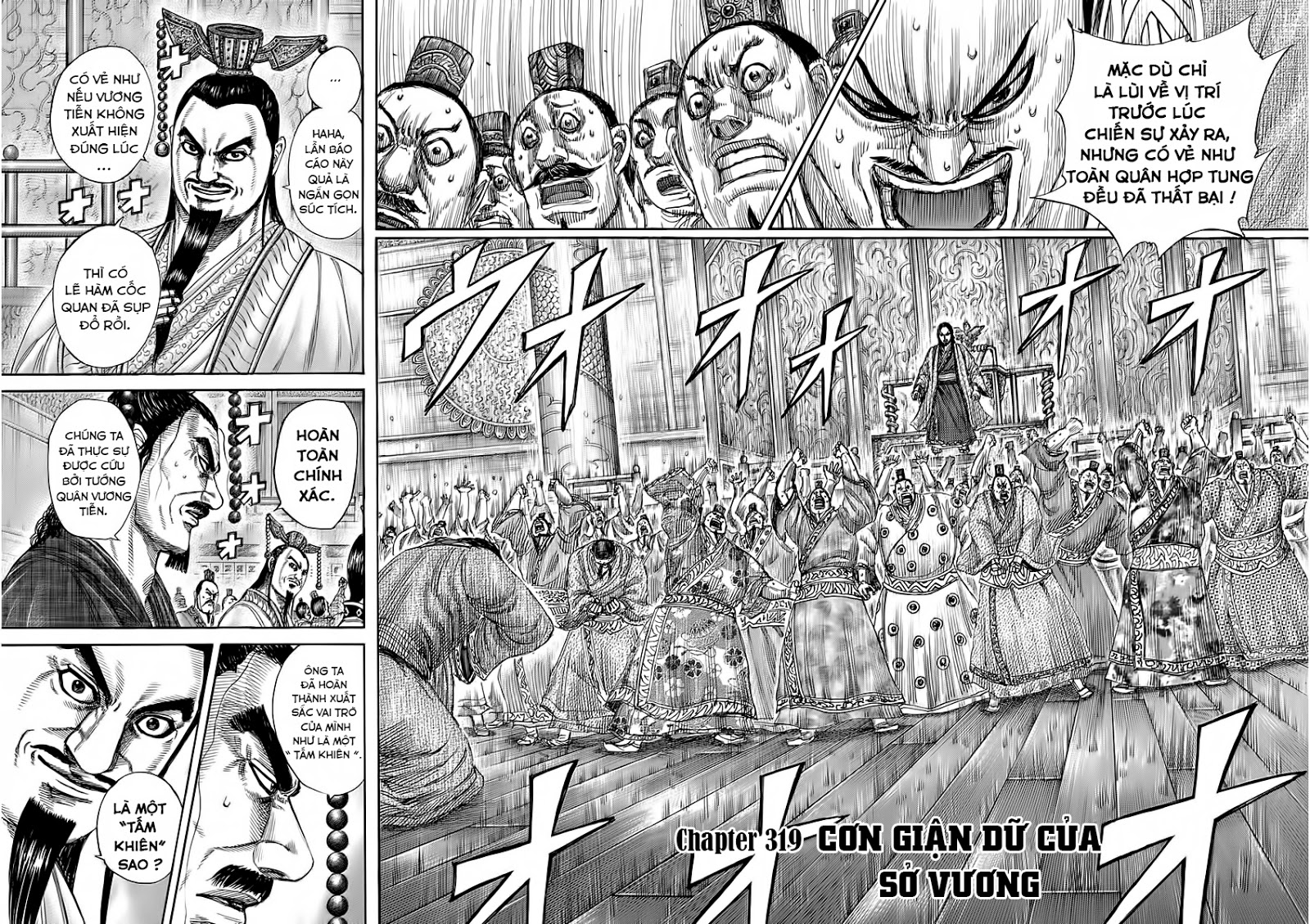 Kingdom - Vương Giả Thiên Hạ Chapter 319 page 2 - IZTruyenTranh.com