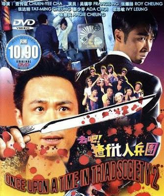 Francis Ng society dvd