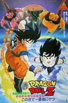 Dragon Ball Z: El hombre más fuerte de este mundo (1989) DVDRip Latino