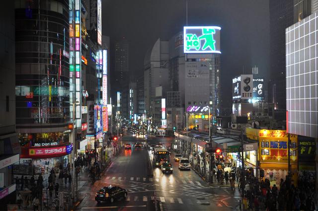 Tentang negara Jepang