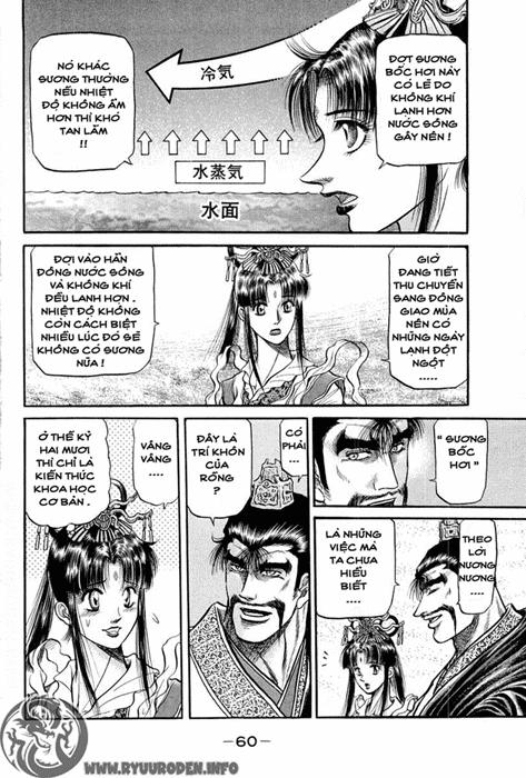 Chú bé rồng-Ryuuroden chap 37 Trang 7 - Mangak.info