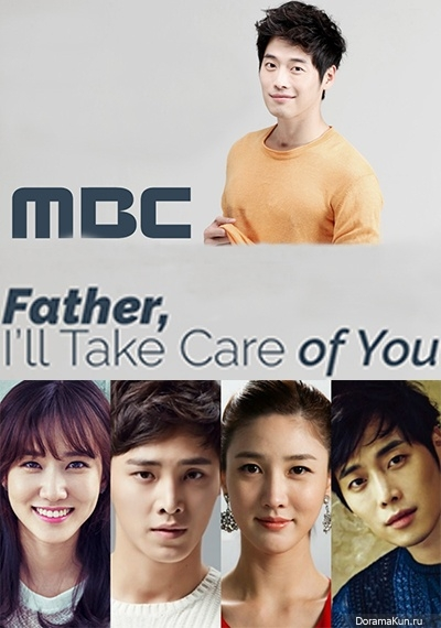 Bố Là Tất Cả - Father I Will Take Care of You (2016)