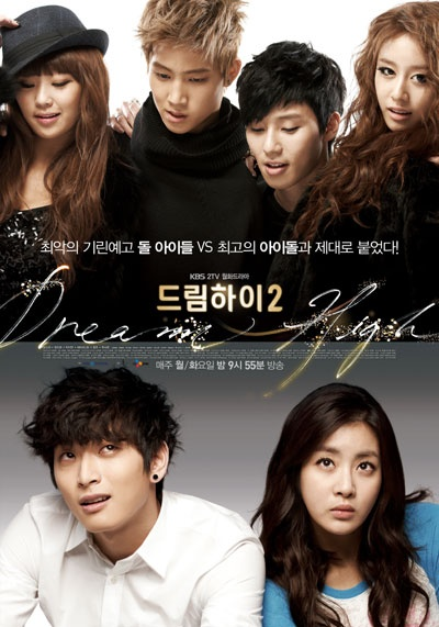  Bay Cao c M 2 -  Dream High 2
