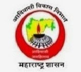 Maharashtra Tribal Development Dept Recruitment 2014