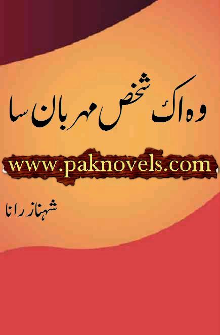 Woh Ek Shakhs Meharban Sa By Shehnaz Rana