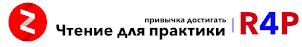 канал на Яндекс.Дзен