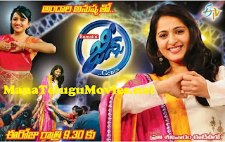 Beautiful Anushka in Genes – E 89 – 2nd Jun