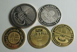 gambar dinar dan dirham