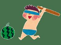 スイカ割りをする男の子 | 海水浴などのイラスト・写真素材。無料で商用可