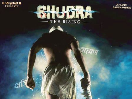 Watch Shudra : The Rising (2012) Hindi Movie Online