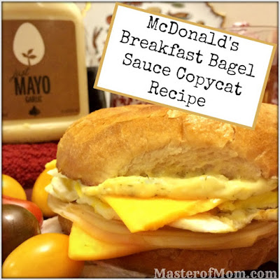 McDonald's CopyCat Recipe Bagel Sauce, bagel sauce recipe, breakfast sauce recipe, bagel sandwich, just mayo recipe