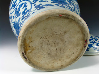 un-glazed Ming Period Wine Jar base