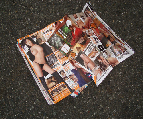 AV materials dumped on street in Kyoto