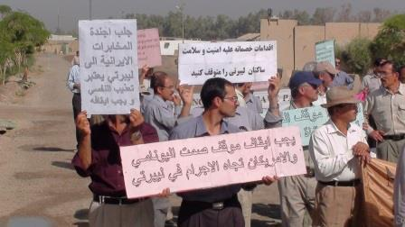 Camp Libertyresidents rally,latest news about New plot for future massacres of Camp Liberty residents