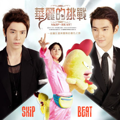 Inilah Sinopsis SKIP BEAT 1-15 (Drama Korea Indosiar)