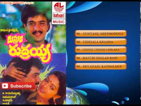 Rustum Rudrayya Telugu Mp3 Songs Free  Download  1990