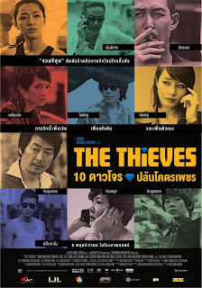 The Thieves &#8211; 10   []