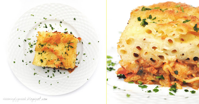 veg pastitsio Vegetarian Pastitsio