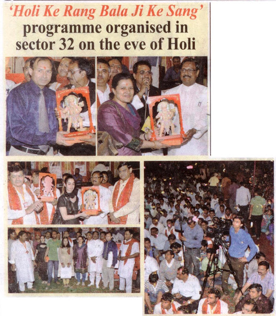 Satya Pal Jain, Ex-MP, Chandigarh - Programme organised in sector 32 on the eve of Holi