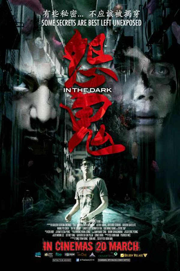 movie review  in the dark  2014 malaysian film