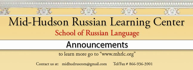 Mid-Hudson Russian Learning Center
