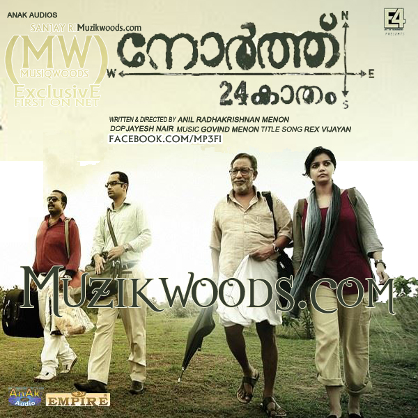 Images Movie Songs Listen Online Free Download Latest Hindi Kannada