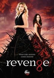 Revenge 4 | Bmovies
