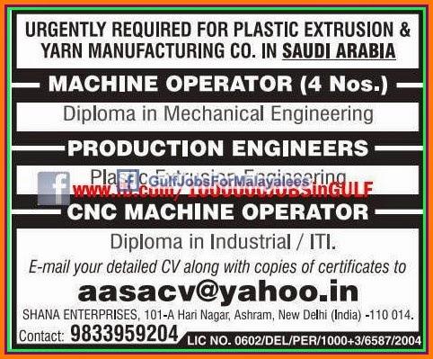 manufacturing company ksa job vacancies - Production Engineering Job