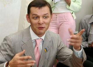 Радикально продажный Ляшко готов вернуться в коалицию