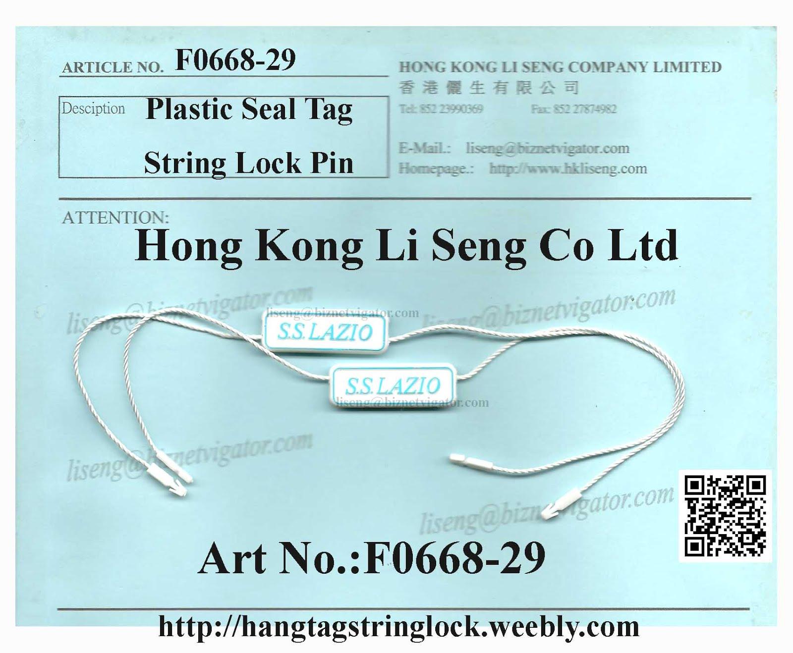 S.S.LAZIO Plastic Seal String Lock