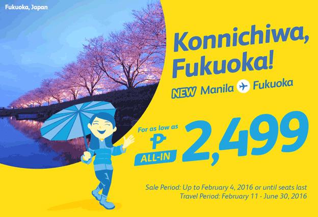Cebu Pacific Fukuoka Promo 2016