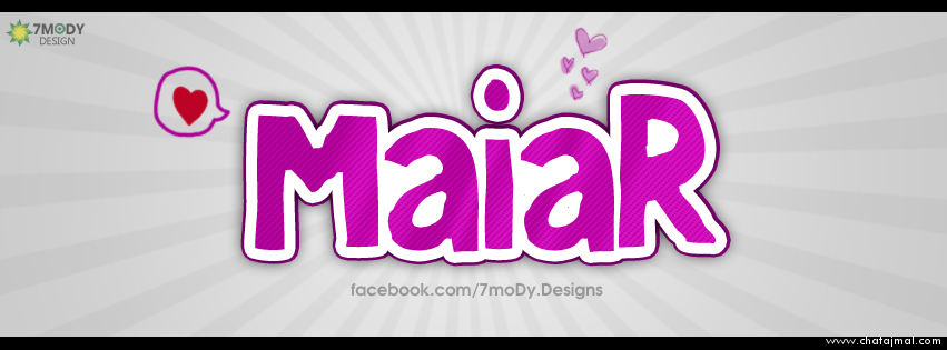 غلاف فيس بوك اسم ميار , صور اسم ميار اغلفة للفيس بوك , اجمل خلفيات Maiar Name Photo Cover