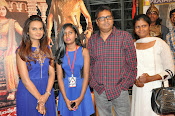 Rudhramadevi 3d trailer premier show-thumbnail-13